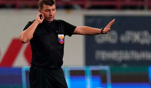 Футбольного арбитра Вилкова пожизненно отстранили отсудейства