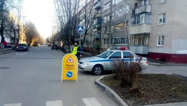 В Подольске оштрафовали троих водителей за нарушение правил перевозки детей