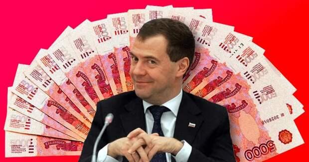 Вот сколько будет зарабатывать Медведев на новом посту