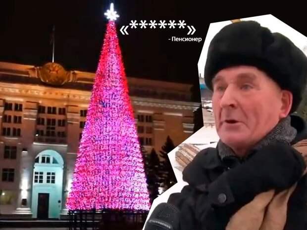 В российском городе установили елку втрое дороже кремлевской