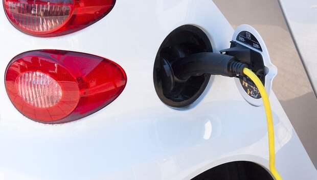 40 новых зарядных станций для электромобилей появятся в Московской области