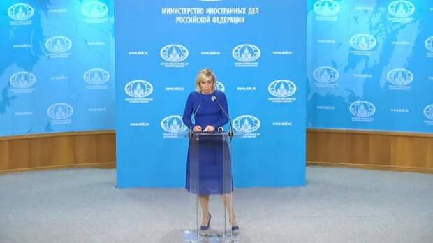 Захарова: Россия не вмешивалась в избирательные процессы в США