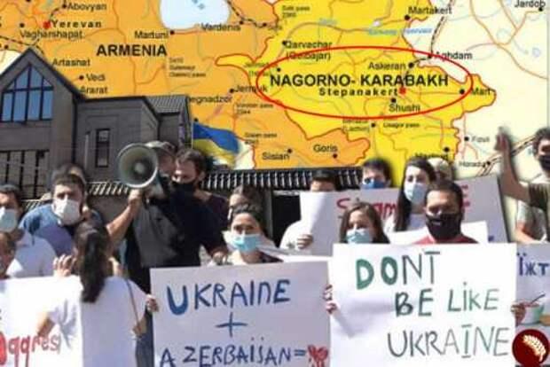 Зачем Украине Нагорный Карабах?