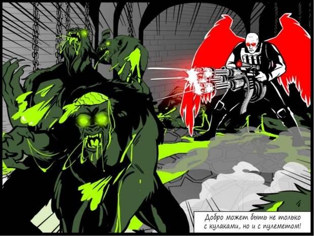 Сеть замерла в ожидании новой части комикса «Вагнер»