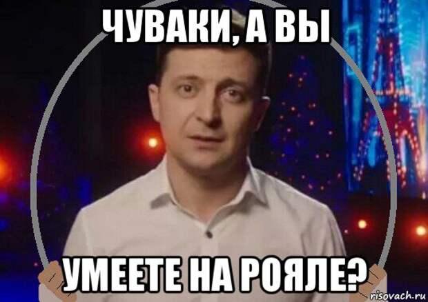 Как Путин и Шойгу на рыбалке были