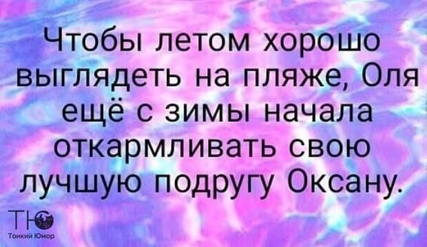 3416556_i_3_ (566x327, 53Kb)