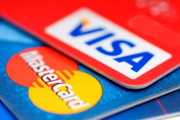 Названы плюсы кредитных карт