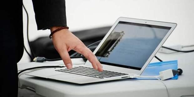 Новый сервис окажет информационную поддержку социально ориентированному бизнесу