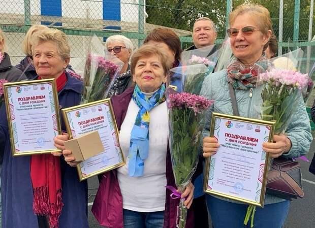 Именинники из Свиблова отметили свой праздник в большой компании