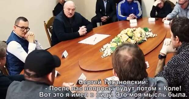 """Обратная сторона """"Страны для жизни"""" Тихановского"""