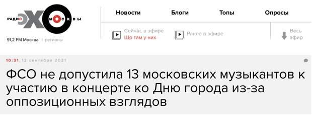 """Когда журналисты """"Эха Москвы"""" врут? Когда открывают рот. Сергей Колясников"""