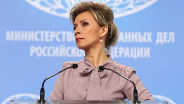 Захарова резко ответила на призыв советника Байдена отпустить Навального