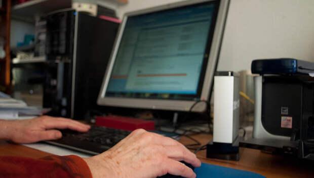 Работающие подмосковные пенсионеры получат больничный по электронной почте