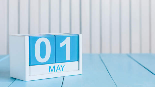 Россиянам напомнили о двух четырехдневных рабочих неделях в мае
