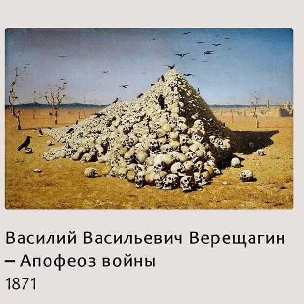«Мы, русские…»: Ксению Собчак осудили за высказывание о Дне Победы
