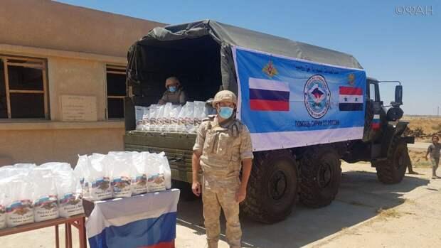 Военные РФ доставили гуманитарную помощь жителям провинции Эс-Сувейда