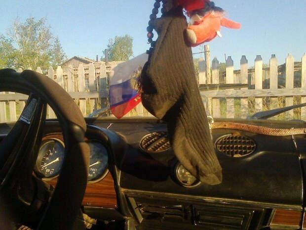 Самый лучший ароматизатор.   Фото: Марковские Форумы Ижевск.