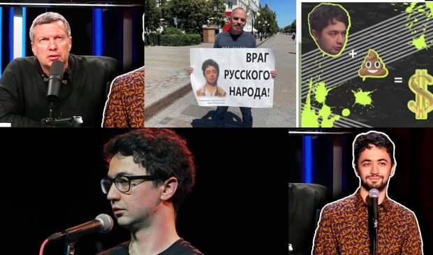 Владимир Соловьёв напал на комика — награда за голову Идрака 50 тысяч