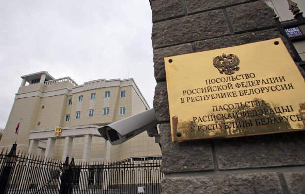 Консул РФ в Беларуси заявил о «надуманной и недействительной позиции» Минска