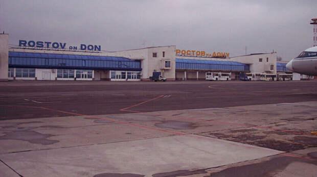 Около 8млрд руб вложат винфраструктуру старого аэропорта вРостове