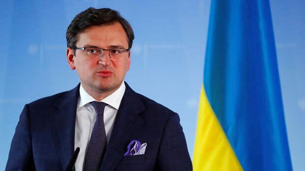 Кулеба предложил ЕС ввести новые санкции против России