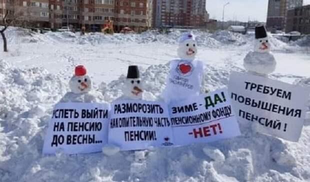 ВОренбурге снеговики устроили митинг против пенсионной реформы
