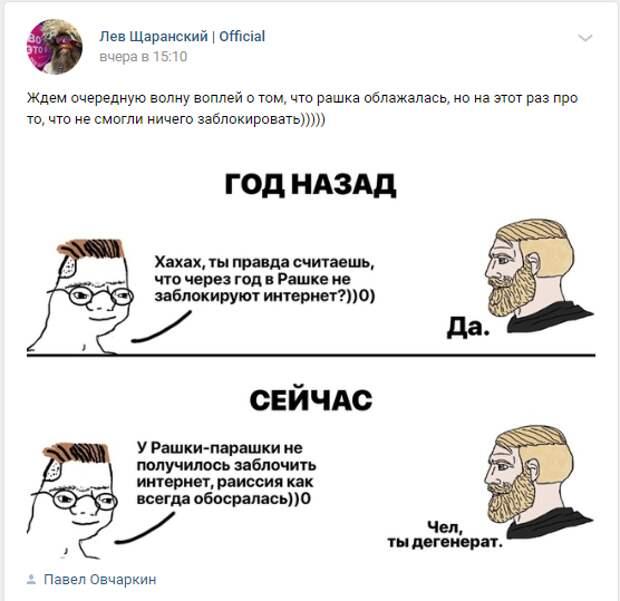 «Одевай кокошник, уезжай в Россию!» – Маша Гайдар жалуется, что не стала своей для бандеровцев