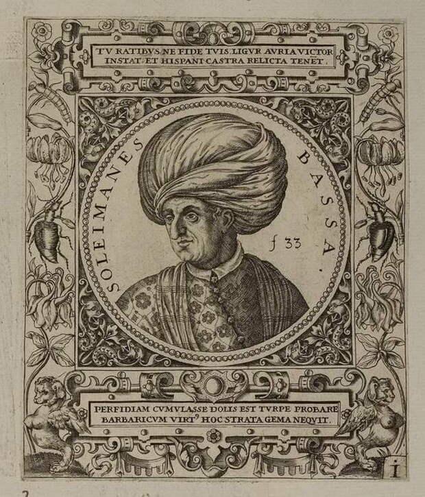 Сулейман-паша на гравюре де Бри в книге, изданной через полвека после смерти Сулейман-паши - Диу: недружественный визит | Warspot.ru
