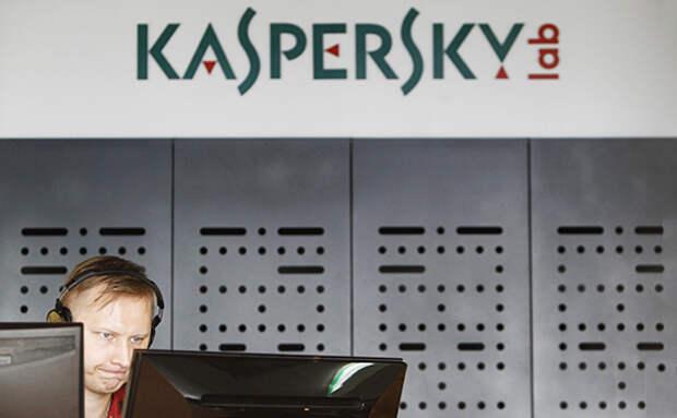 «Касперский» предупредил об угрозе нового вируса Regin для сетей GSM