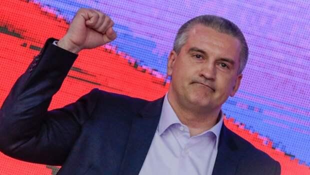 Сергей Аксёнов: Будущее России и Крыма в наших руках!