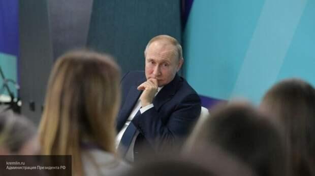Путин рассказал о способе продвижения по карьерной лестнице