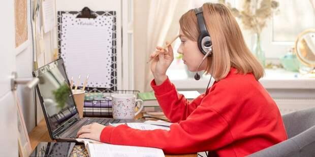 Москва лучше всех справилась с переходом на онлайн-образование