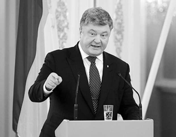 Порошенко: Путин на глазах всей Европы попытался украсть Анну Ярославну