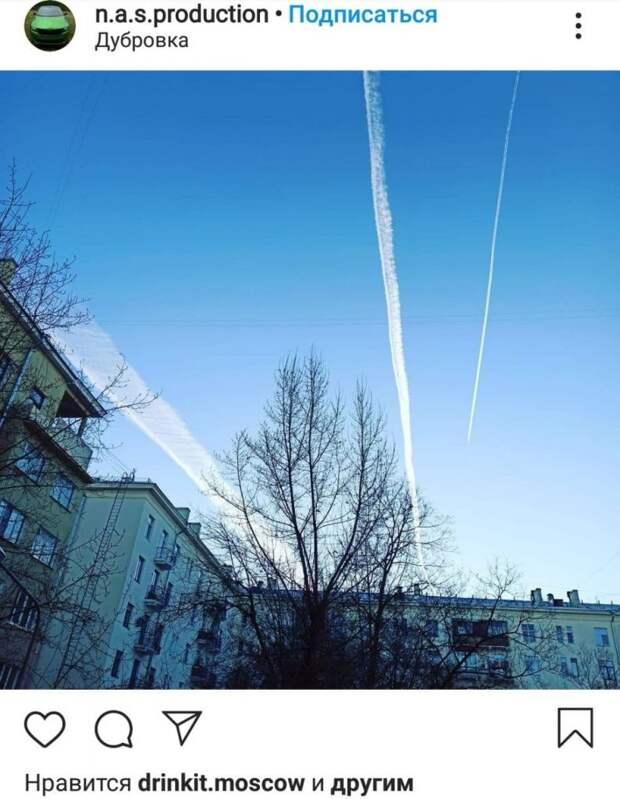 Фото дня: самолетные «росчерки» над Дубровкой