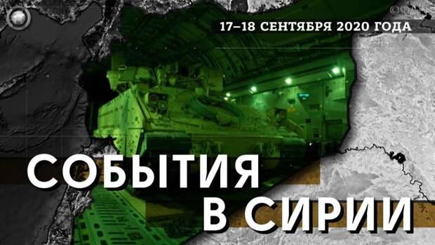 США перебросили БМП Bradley M2A2 в Заевфратье
