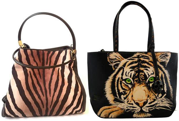 Сумки с тигровым принтом