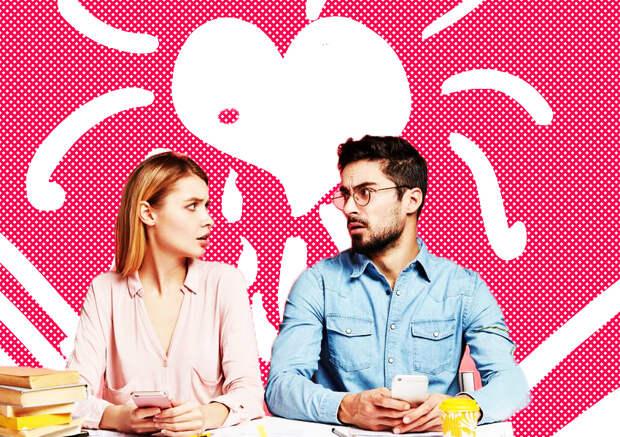 Тест: Нравишься ли ты мужчинам?