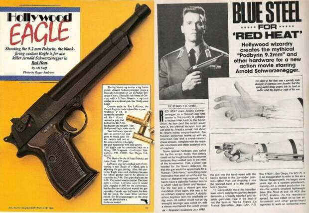 Что за странный пистолет был у героя Арнольда Шварценеггера в «Красной Жаре»