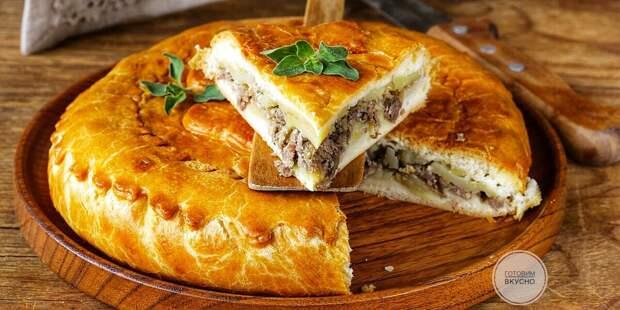 Высокий мясной пирог со свининой и курагой.