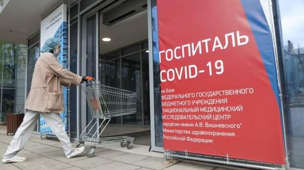 Коронавирус за сутки выявили у 672 москвичей