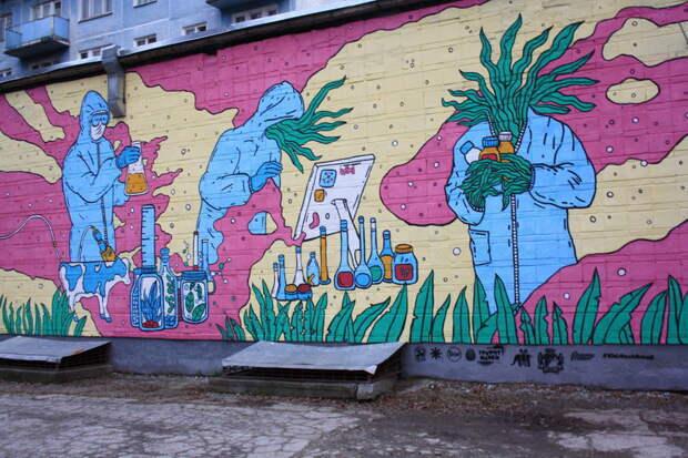 Граффити новосибирского Академгородка не вписались в правила