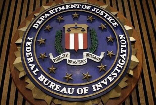 ФБР начало расследование дела об отправке Трампу посылки с ядом