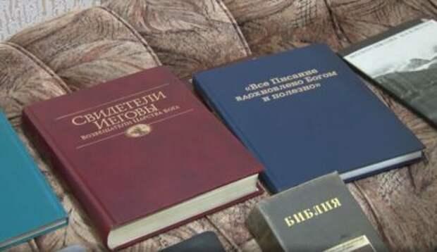 В Керчи будут судить активиста запрещенной в России религиозной организации