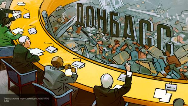 Россия заставила Украину разговаривать с Донбассом