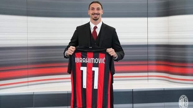 «Милан» продлил контракт с Ибрагимовичем
