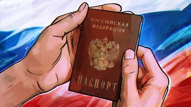 МВД РФ рассказало об отличиях электронных паспортов от обычных