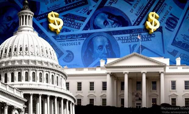 Госдеп США не отчитывался за средства, направляемые в качестве помощи в другие страны