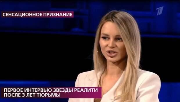 Вывез в лес и отнял 4 миллиона. Бойфренд экс-супруги Сергея Сичкара обвинил его в нападении