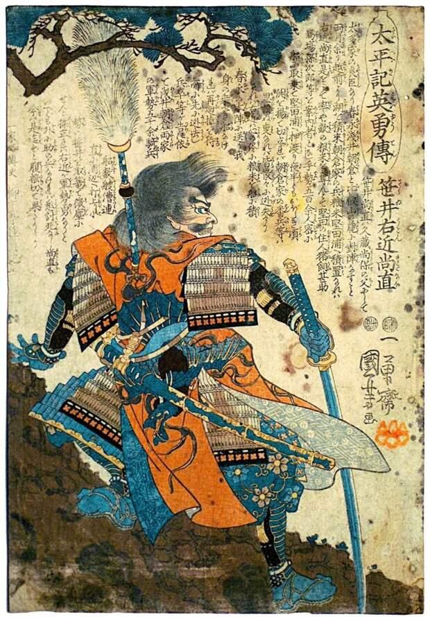 Самураи, которых не было: кто и зачем придумал кодекс Бусидо