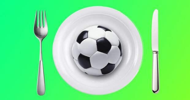⚽ 5 самых странных пищевых запретов для российских футболистов